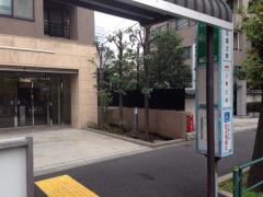 「駒込富士前」バス停留所