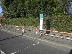 「加賀」バス停留所