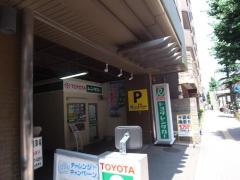 トヨタレンタリース東京幡ヶ谷店