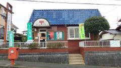 飯塚愛宕簡易郵便局