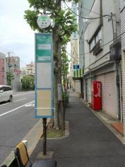 「浅草警察署前」バス停留所