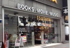 TSUTAYA東京上野店