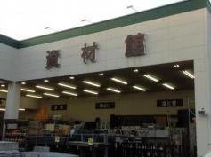 ホームセンターバロー各務原インター店