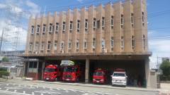 尼崎市西消防署