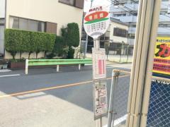 「増田橋」バス停留所