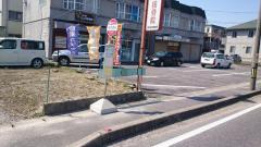 「初吹団地」バス停留所