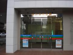 福井信用金庫さくら支店