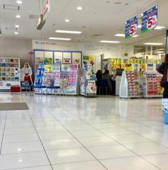 JTB関東 トラベランド古河イトーヨーカドー店