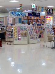 日本旅行 南大沢イトーヨーカドー営業所