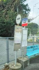 「一条通り」バス停留所