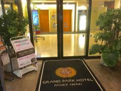 グランパークホテルエクセルいわき