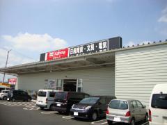 カーマホームセンター瀬戸店