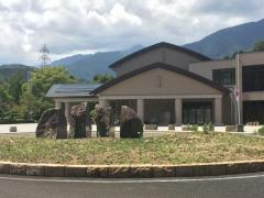 身延町総合文化会館