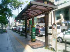 「花京院・シルバーセンター前」バス停留所