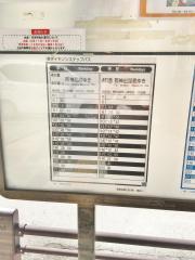 「阪急武庫之荘(南)」バス停留所