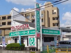トヨタレンタリース埼玉所沢駅東口店