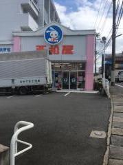 西松屋川崎馬絹店