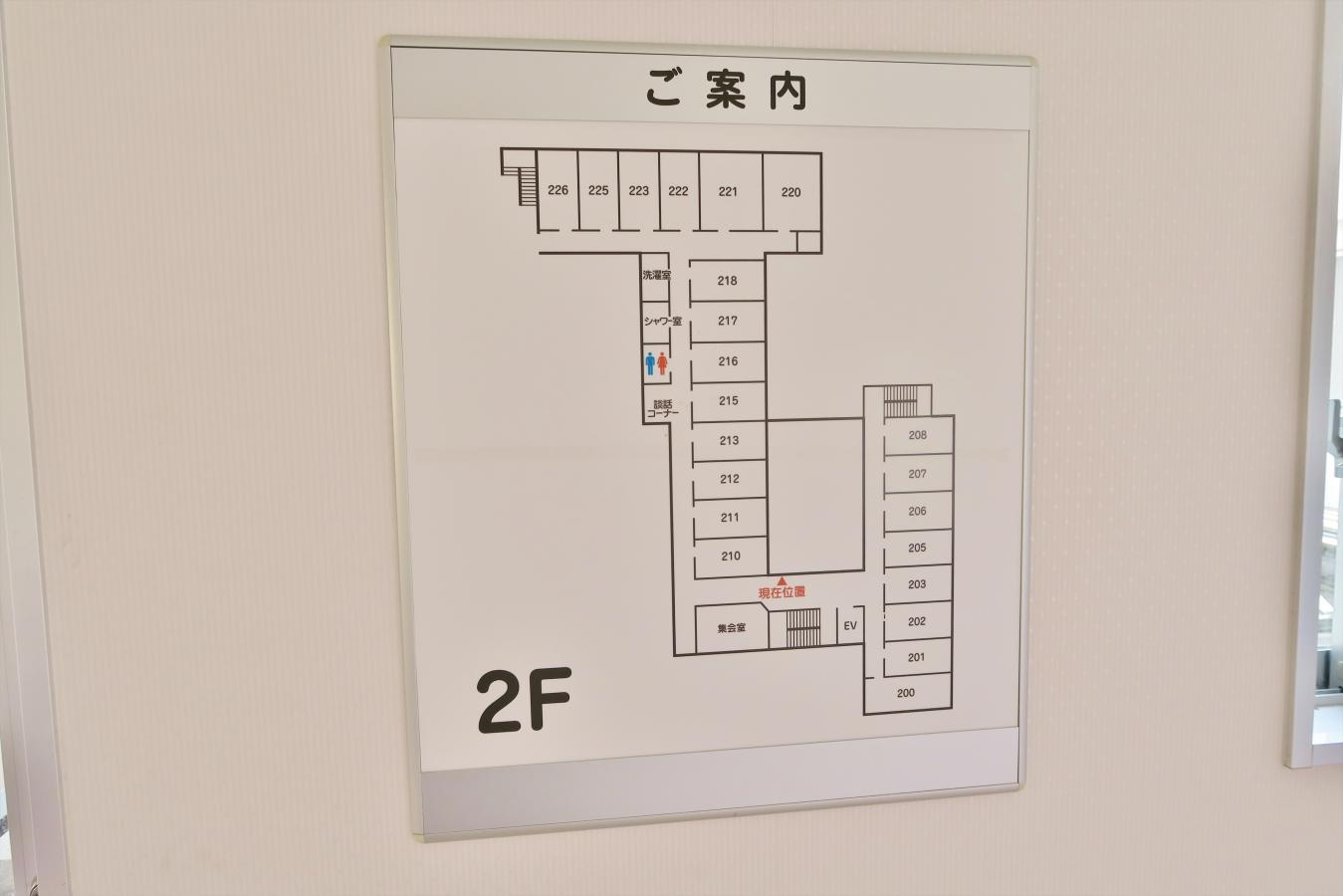 館内案内図