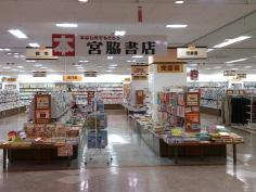 宮脇書店新潟東店