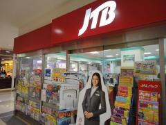 JTB関西 トラベランドイオンモール日根野店