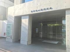 住友生命保険相互会社 宮崎支社