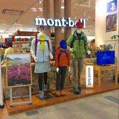 mont-bell 各務原店
