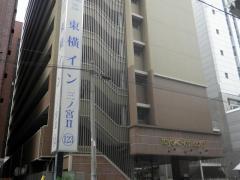 東横イン神戸三ノ宮2