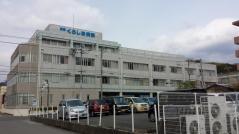 須崎くろしお病院