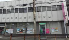 西中国信用金庫福浦支店