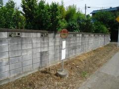 「永吉」バス停留所