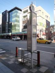 「浅草雷門」バス停留所