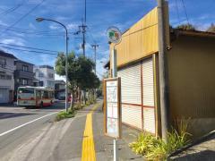 「北福井」バス停留所