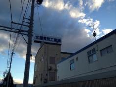 北陸電気工業株式会社