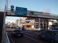 ブックオフ東名川崎インター店