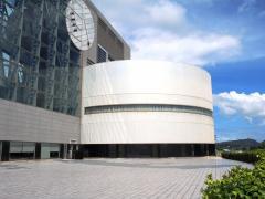 島根県立産業交流会館