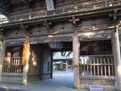室戸山 明星院最御崎寺