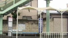 「京都薬科大学」バス停留所