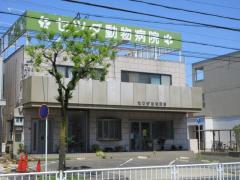 セツダ動物病院