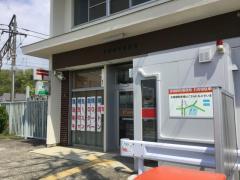 彦根岡町郵便局
