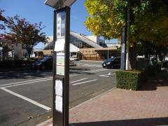 「新前橋駅」バス停留所