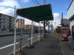 「公団住宅前」バス停留所