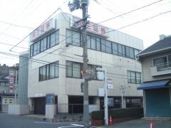 岡三証券株式会社 玉野支店