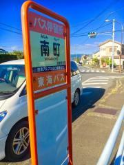 「南町(沼津市)」バス停留所
