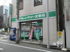 トヨタレンタリース東京大井町駅前店