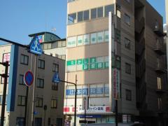 辻本内科医院