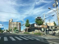 丸亀製麺垂水店