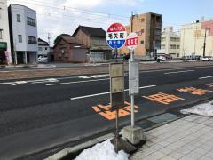 「毛矢町」バス停留所