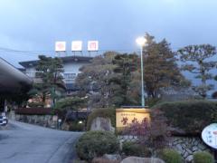 湯野温泉紫水園