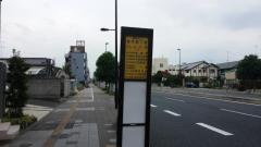 「桜木四丁目」バス停留所