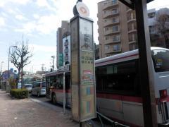 「馬込駅前」バス停留所